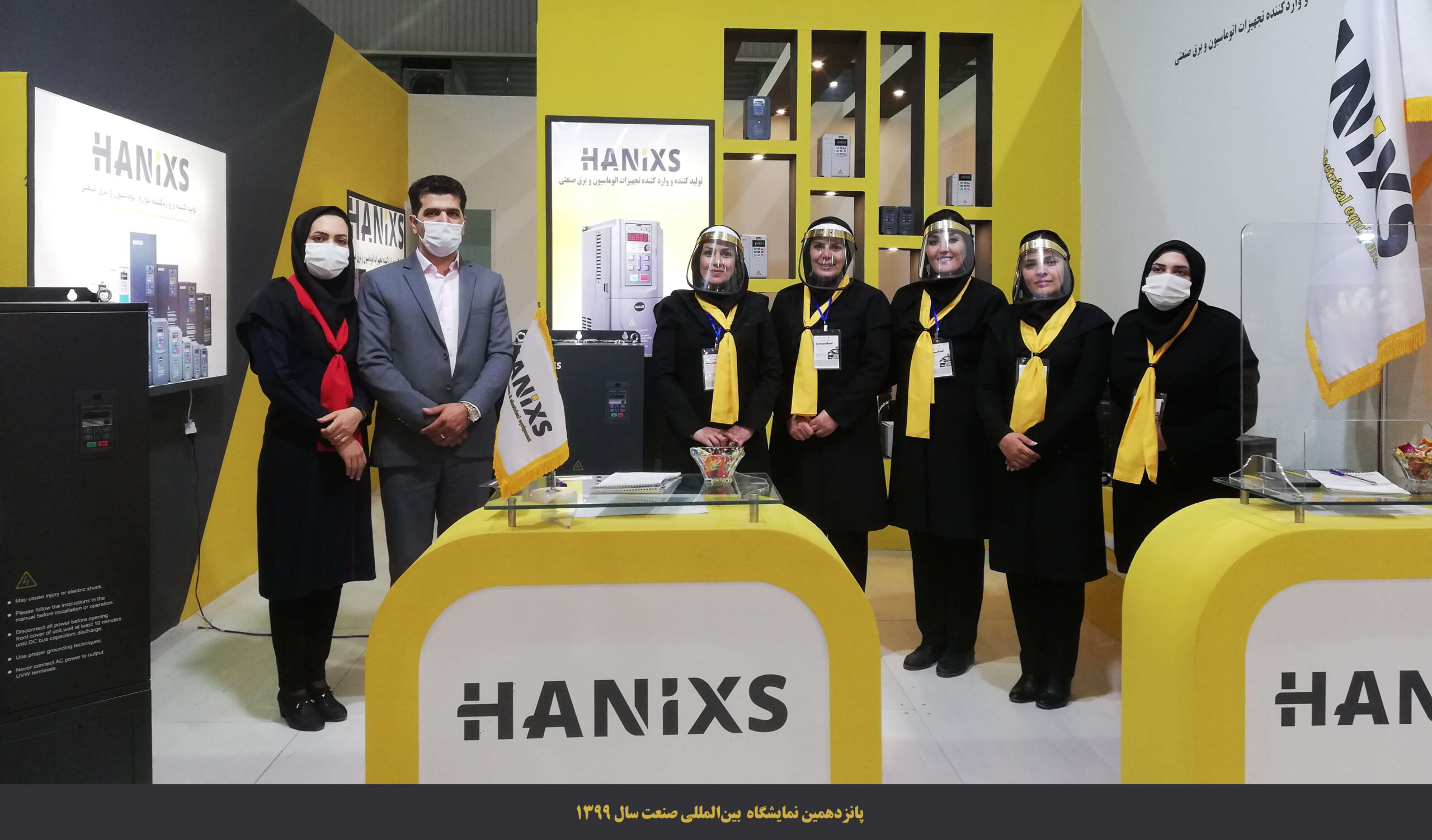 http://hanixs.com/